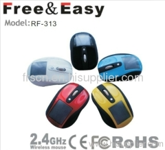 power saving no battery 2.4g wireless solar mouse