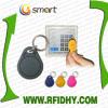 Key fob door for Access Control