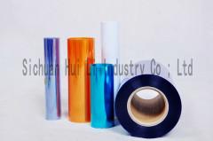 PVDC blister film for medicine pack