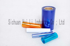 Plastic PVC rigid film for medicine package