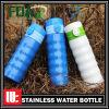 17oz Stainless Steel Metalic Vacuum Flask Drinkware