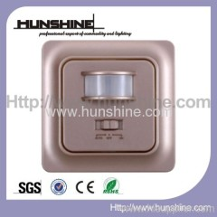 gray Square Motion Sensor Switch