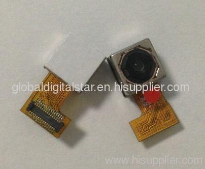 8.0mp AF camera module