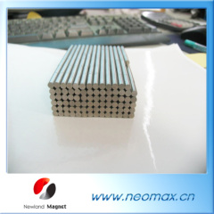 Sintered Alnico Magnet industry