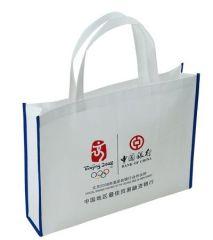 Promotion nonwoven bag shopping bag