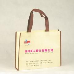 Non woven bags buyers