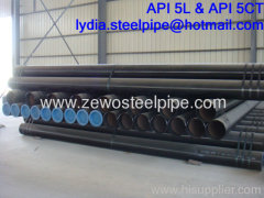 API 5L ROUND AND BLACK PIPE DN200*SCH80*11.8M