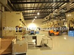 Shenzhen Yili Water Purification Equipment Co. Ltd