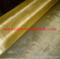Brass Woven Wire Mesh