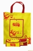 New style non woven folding bags