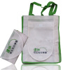New design non woven folding bags