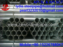 114.3MM BOILER STEEL TUBE