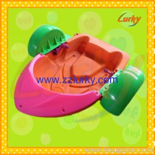 Inflatable boat/inflatable bumper boat