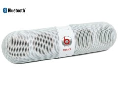 White Beats Pill Wireless Bluetooth Speaker