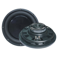 "12"" Silm Flat Shallow Subwoofer"