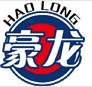 Haolong Labor Protection Products Co., Ltd.