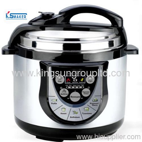Multi-functional pressure rice cooker KS-C08