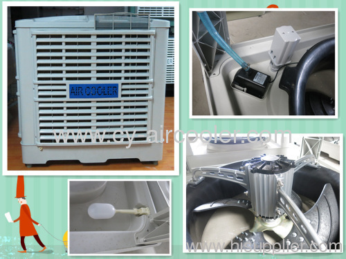 Wall Mount Evaporative Cooler : Kw outdoor wall mounted commercial swamp cooler from