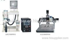 Smart Laser Soldering/Welding System
