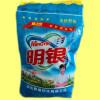 Bulk Detergent Washing Powder