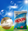 Fresh Smell Detergent Washing Powder