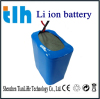 7.4v 8Ah rechargeable 18650 lithium ion battery pack