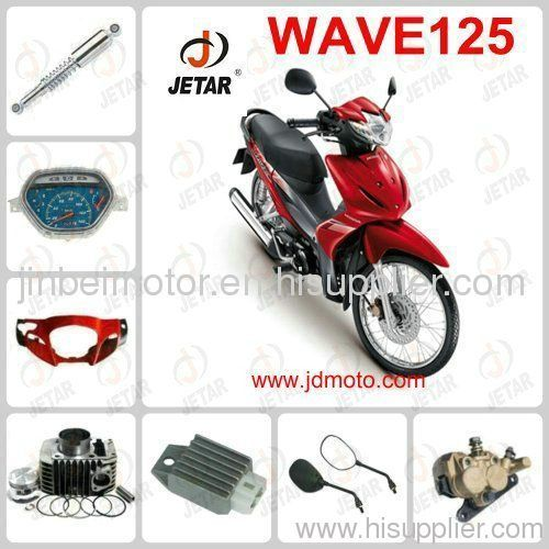 Honda Motorcycle Parts And Accessories Online