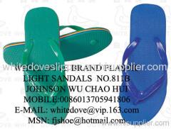 """""""WhiteDove """" plastic microporous slipper 811B 6"""