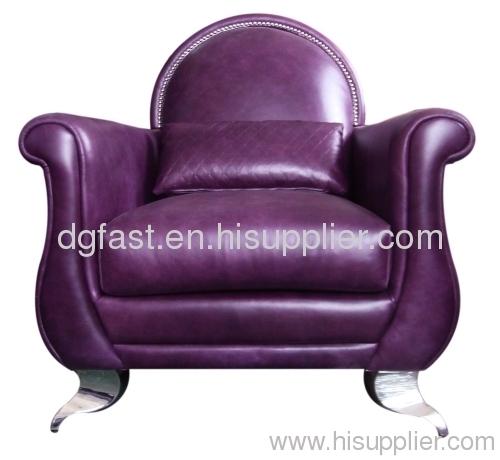 Modern Leather Sofa Chair