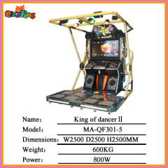 MA-QF301-8,2013 Hot newest Happy Dancing amusement arcade dancing game machine