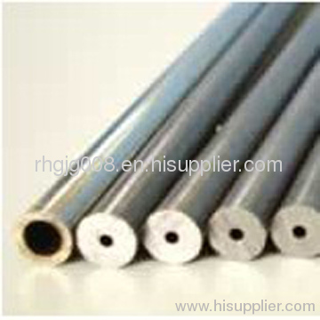 cold rolled seamless steel pipes