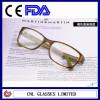Free Sample + China Wholesale Optical Ophthalmic Glasses Frame (N809)