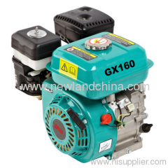 GX160/5.5hq gasoline engine (2kW)