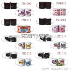 Sublimation i love you color-changing mugs