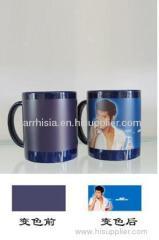 Sublimation Blue Full color Changing mug