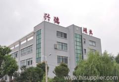 Ningbo Xingde Magnet Co., Ltd.