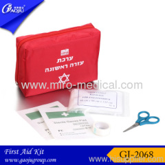 Nylon material water proof medium size Family First-Aid Kit
