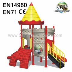 Amusement Park Kiddie Ride Sale