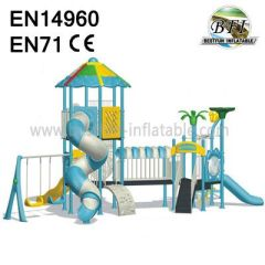 Amusement Park Kids Rides For Sale