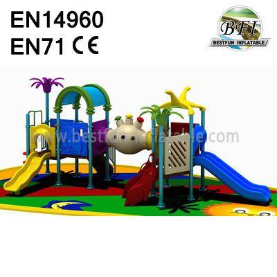 Good Giant Amusement Park