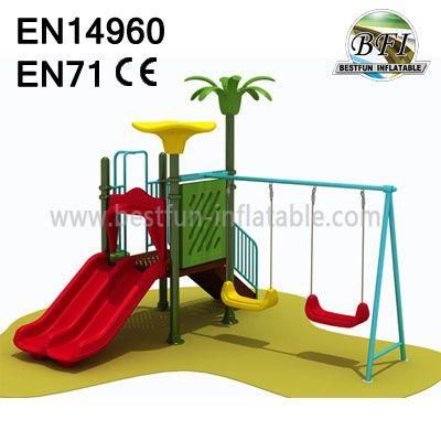 Children Amusment Park Ride