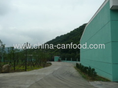 Ningbo Showco Food CO.,LTD