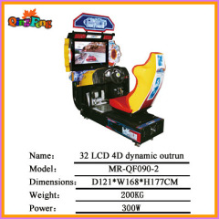 32 LCD 4D dynamic outrun MR-QF090-2,hot sale arcade motor driving game machine