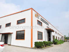 Hangzhou Supu Business Machine Co.,Ltd