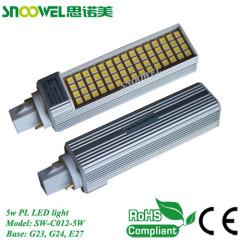 5w 8w 11w 13w led plc lights