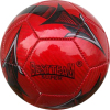 good quality machine stitched football