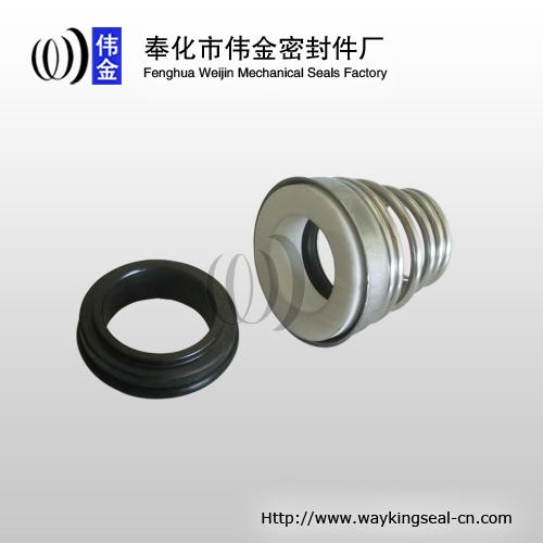 water pump mechanical seal 155 18mm
