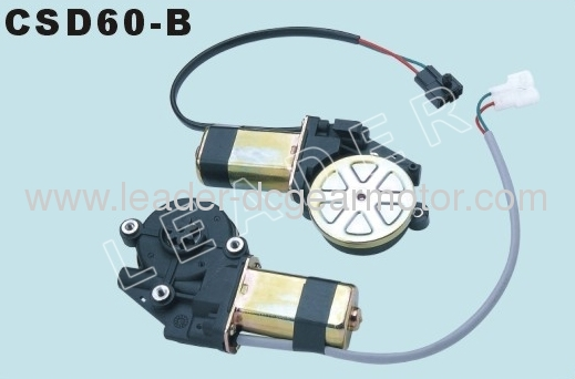 permanent magnet synchronous electric car motor