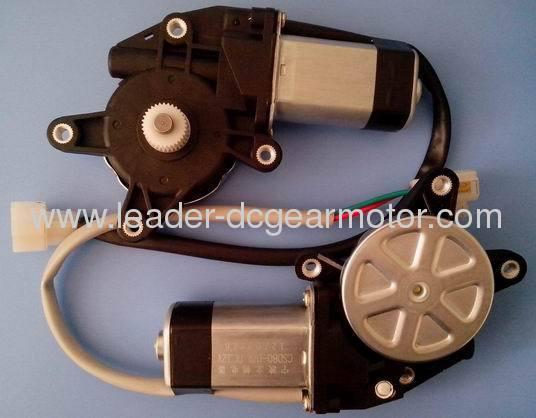 12V mini actuator motor