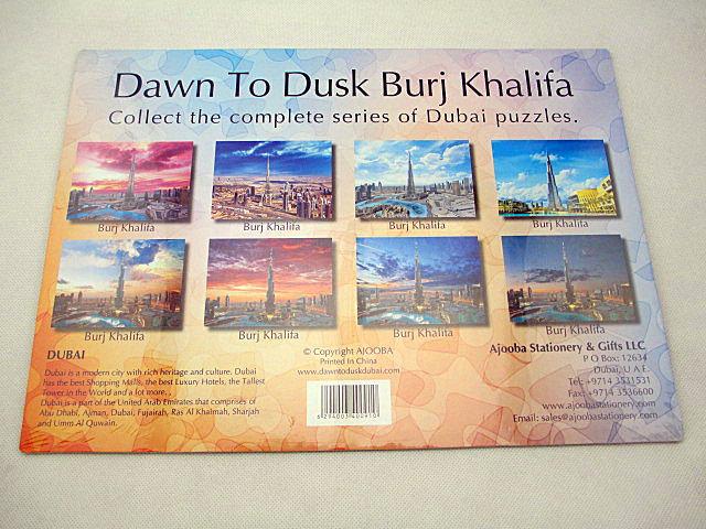 60pcs burj khalifa dubai puzzle game
